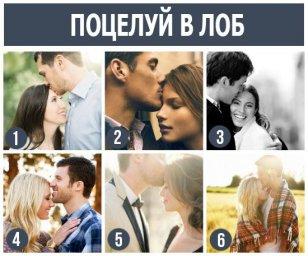 Позы для фотосессии пары - Фото №190