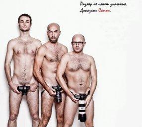 Реклама Canon с обнаженными фотографами