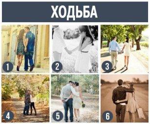 Позы для фотосессии пары - Фото №172
